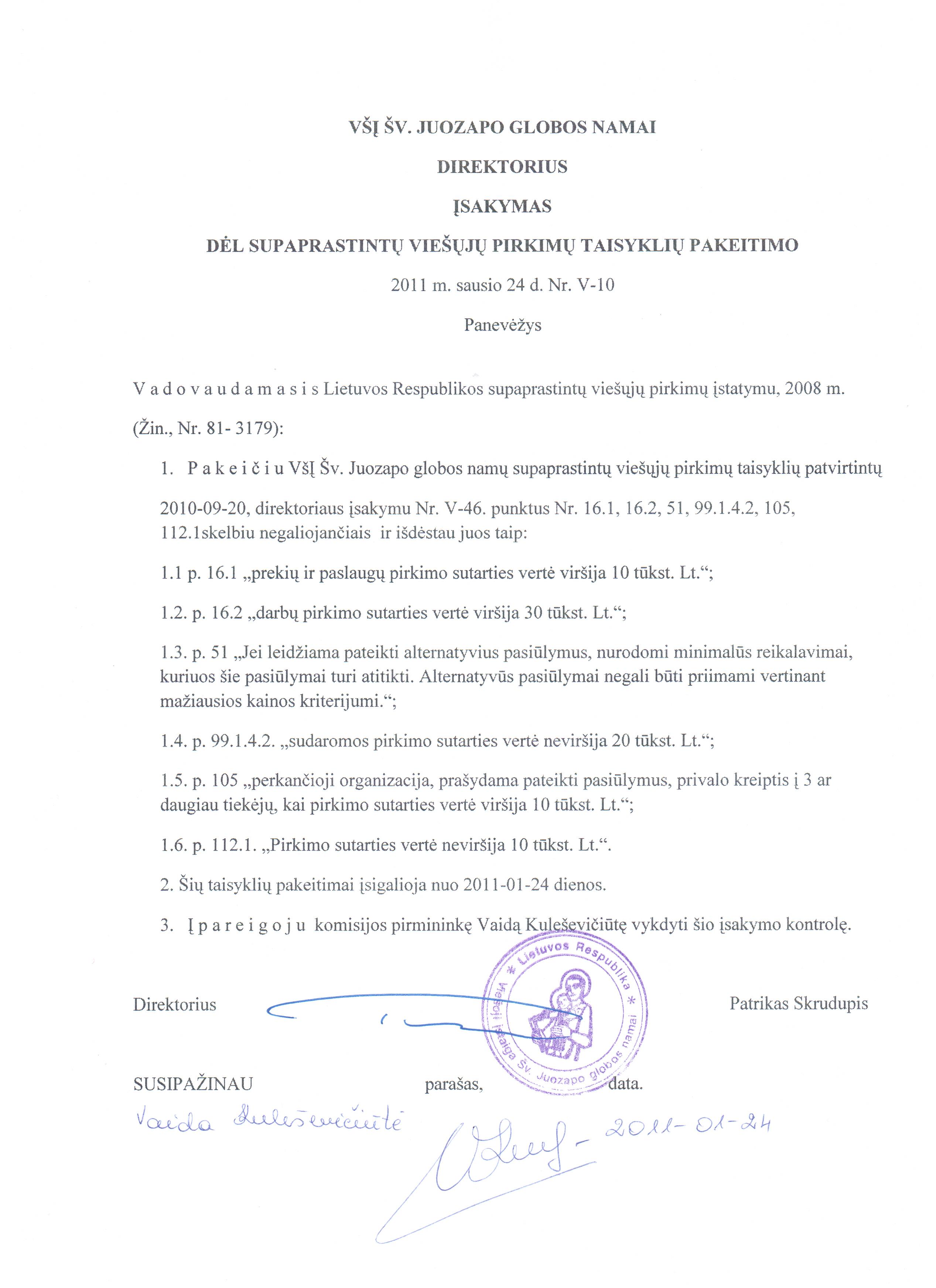 TTMEM - Lithuanian to Romanian European Commission